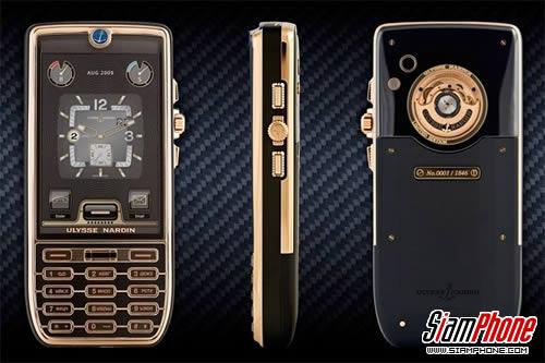 มาดูโทรศัพท์มือถือที่มีราคาสูงที่สุดติดอันดับโลก