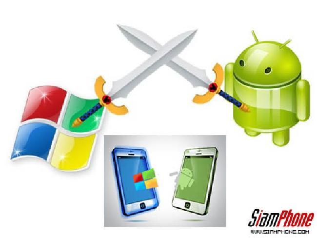 แท็บเล็ต Windows กับแท็บเล็ต Android แตกต่างกันอย่างไร