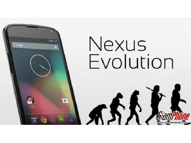 ย้อนรอยสมาร์ทโฟนตระกูล Nexus สมาร์ทโฟน DNA โดยตรงจาก Google!!