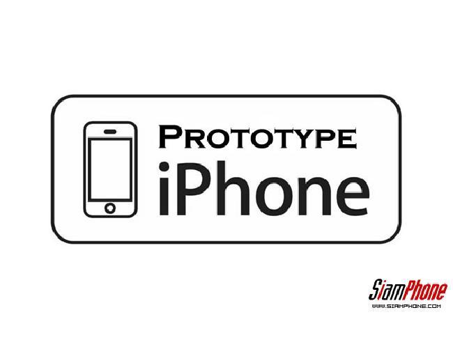 รวมภาพต้นแบบ Apple iPhone ก่อนจะเป็นสมาร์ทโฟนยอดนิยม มีต้นกำเนิดการออกแบบอย่างไร