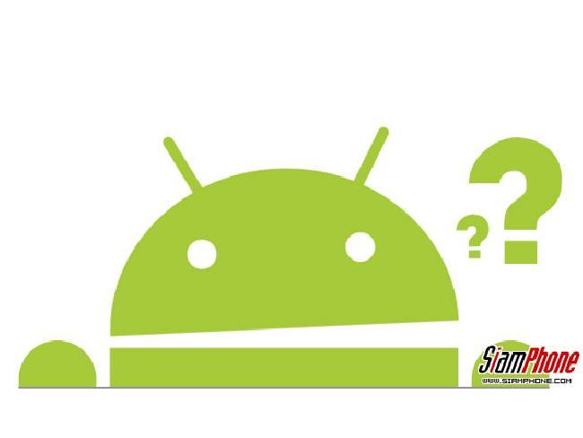 ถาม-ตอบ กับ 10 คำถามน่ารู้เกี่ยวกับ Android OS สาวกตัวจริงควรรู้!