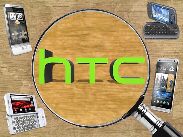 ย้อนอดีตพาชมประวัติศาสตร์แบรนด์ HTC โทรศัพท์มือถือยักษ์ใหญ่จากไต้หวัน