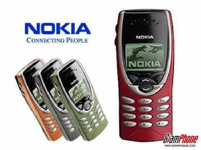 Nokia 8210 ได้รับความนิยมอีกครั้งภายในประเทศอังกฤษ เพราะอะไรมาดูกัน...?