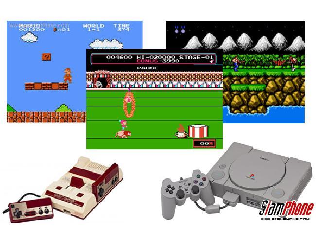 ยังจำกันได้ไหม? พาย้อนอดีตชมเครื่องเล่นเกมส์และเกมส์สุดฮิตในวันวาน!