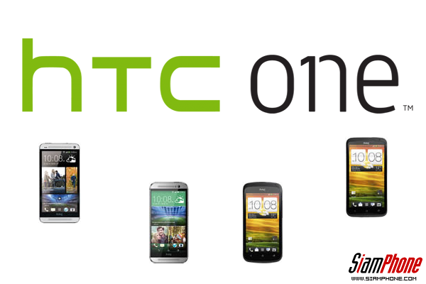 พาย้อนอดีตไปชมสมาร์ทโฟนตระกูล One จาก HTC!