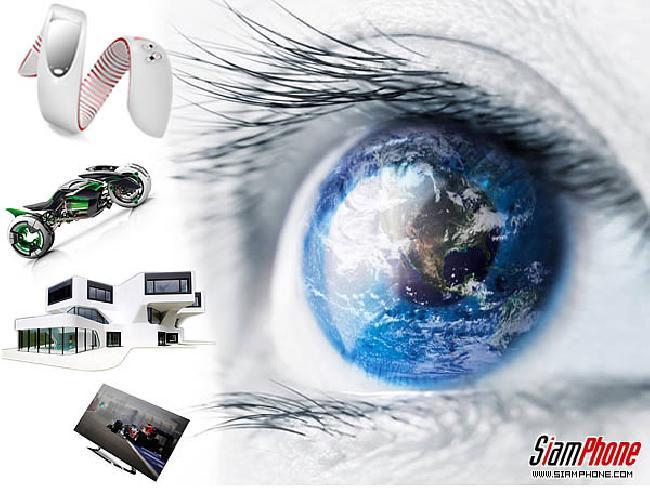สุดยอด!! พาชมเทคโนโลยีในอนาคต ที่จะเปลี่ยนสไตล์การดำเนินชีวิตของเราไปอีกแบบได้เลย