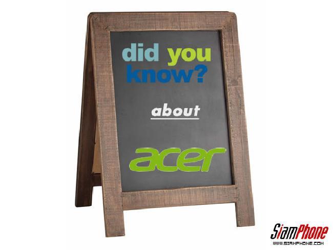 รู้หรือไม่! ค่าย Acer วางจำหน่ายโทรศัพท์มือถือรุ่นแรกสู่ตลาดคือรุ่นใดกัน...?
