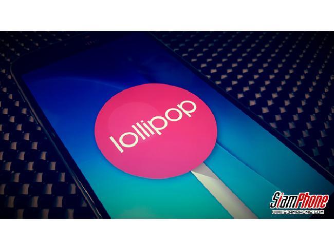 รู้หรือไม่? แอนดรอยด์เวอร์ชั่น 5.0 Lollipop มีเกมส์ซ่อนอยู่ด้วย !!!
