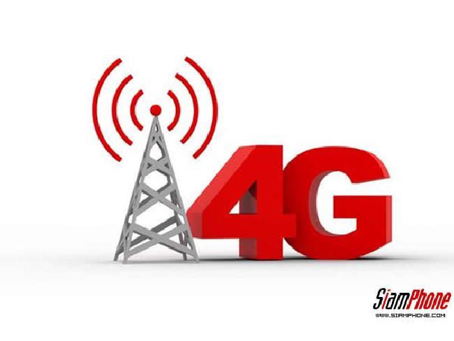 เรื่องใกล้ตัว! มารู้จัก 4G LTE แบบง่ายๆ พร้อมวิธีการอ่านค่า LTE Band ที่หลายคนสงสัย