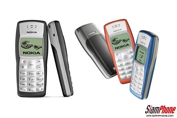 รู้หรือไม่ Nokia 1100 คือมือถือรุ่นที่ขายดีที่สุดในโลก