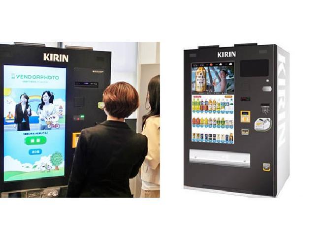 ไฮเทค! ตู้หยอดเหรียญที่ญี่ปุ่นมีบริการถ่ายเซลฟี่