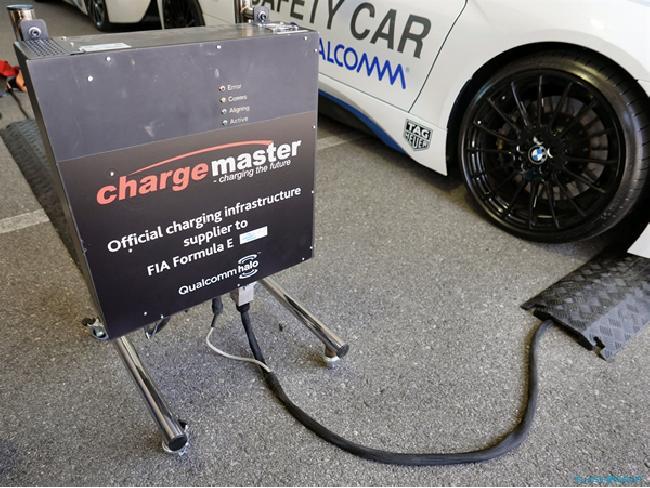 Qualcomm halo ที่ชาร์จพลังงานไร้สายสำหรับรถยนต์ EV ใกล้พร้อมใช้งานจริงแล้ว