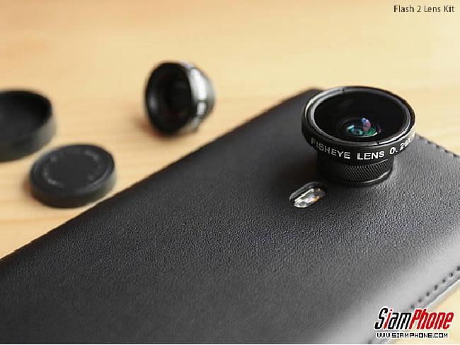 Flash 2 Lens Kit อุปกรณ์เสริมตัวใหม่ที่จะมาช่วยยกระด...
