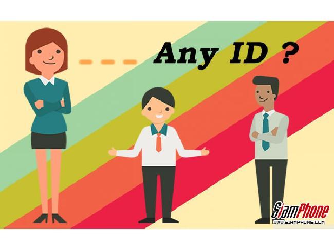 ทำความรู้จัก Any ID เปลี่ยนเลขบัตรประชาชน หรือเบอร์มือถือให้เป็นบัญชีธนาคาร ดีเดย์ 15 ก.ค. ลงทะเบียน
