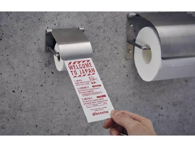 สนามบินนาริตะที่ญี่ปุ่นเริ่มนำกระดาษชำระสำหรับสมาร์ทโฟนมาให้บริการในห้องสุขา