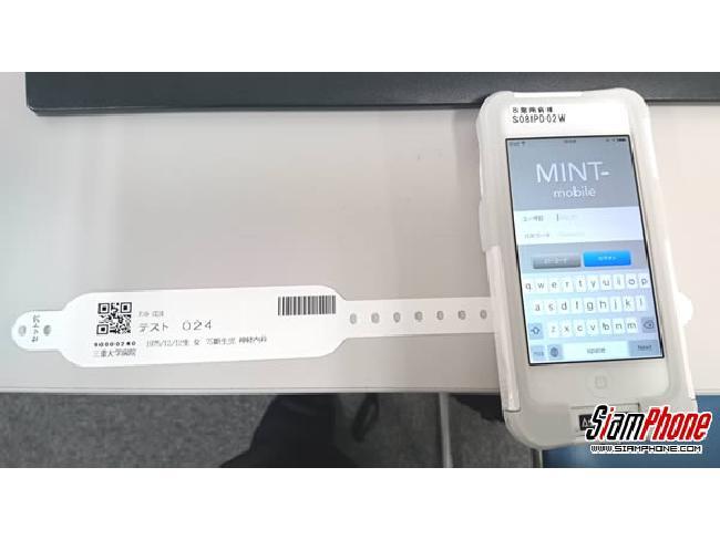 SATO จับมือมหาวิทยาลัยมีในญี่ปุ่น ทำวิจัย เครื่องอ่านสายรัดข้อมือ UFH RFID อัจฉริยะเพิ่มความปลอดภัยผู้ป่วย