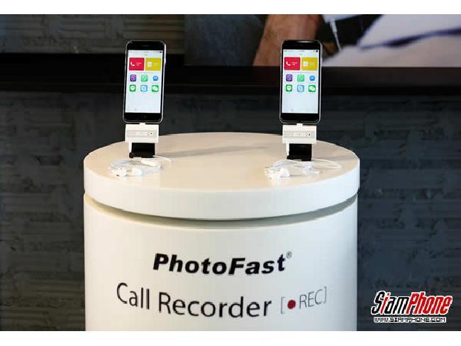 PhotoFast Call Recorder สุดยอดนวัตกรรมบันทึกเสียงอัจฉริยะ สําหรับอุปกรณ์ iOS เครื่องแรกของโลก