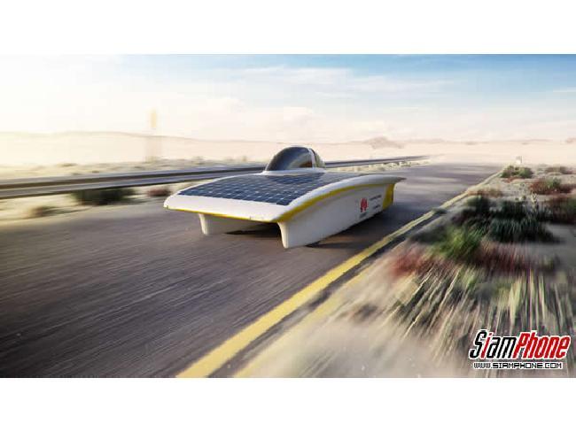 รถพลังงานแสงอาทิตย์ของหัวเว่ย เตรียมลงแข่ง รายการเวิลด์ โซลาร์ ชาเลนจ์ ในออสเตรเลีย