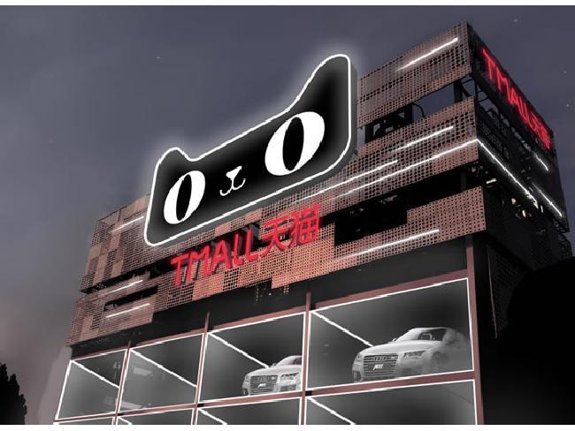 TMALL บริษัทภายใต้ Alibaba โชว์แนวคิดตู้ขายรถยนต์อัตโนมัติ จ่ายเงินผ่านสมาร์ทโฟน ออกรถได้เลย!