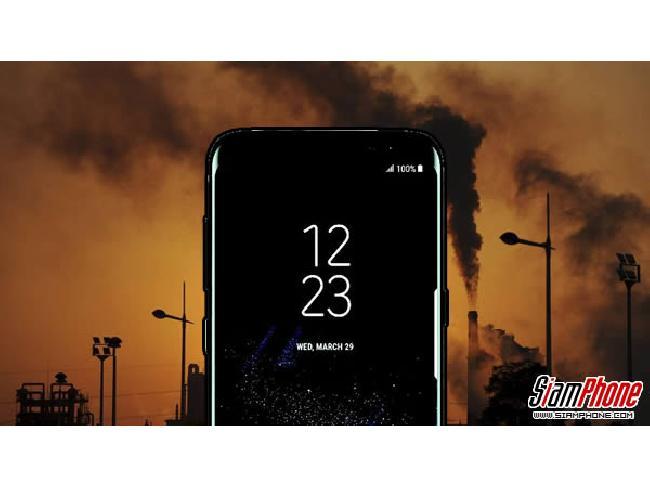 อนาคตอาจเห็นสมาร์ทโฟนจาก Samsung มีเซ็นเซอร์ตรวจจับสิ่งแวดล้อมและมลพิษ