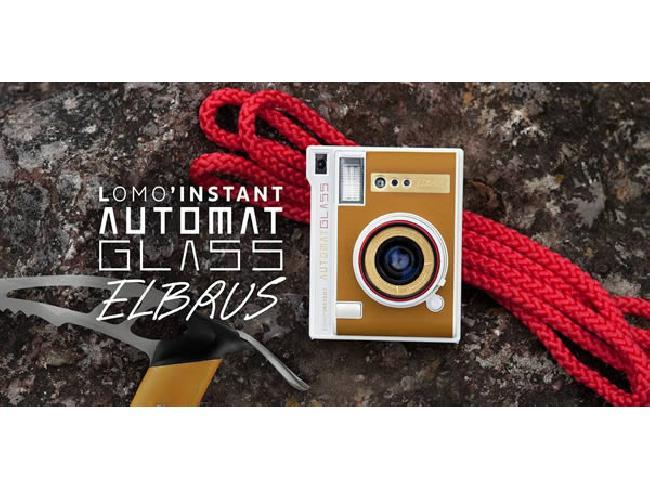 Lomo'Instant Automat Glass Elbrus กล้องอินสแตนท์เลนส์แก้วมุมกว้างสีหนังน้ำตาลตัวใหม่