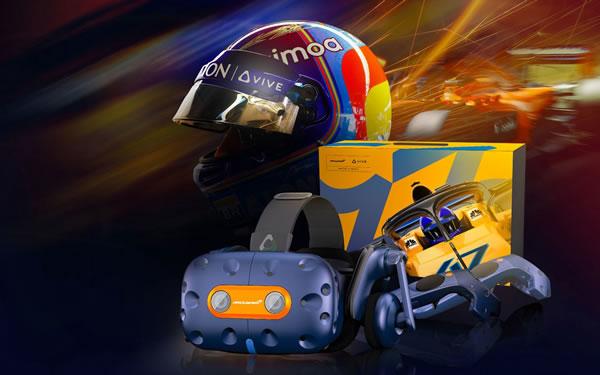 เผยโฉมแว่นตาเสมือนจริง Vive Pro McLaren Limited Edition รุ่นลิมิเตดอิดิชั่น ดีไซน์เฉพาะสาวก F1