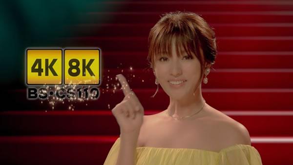 คมชัดเต็มตา! สถานีโทรทัศน์ NHK ประเทศญี่ปุ่น เตรียมแพร่ภาพความละเอียด 8K แล้ว