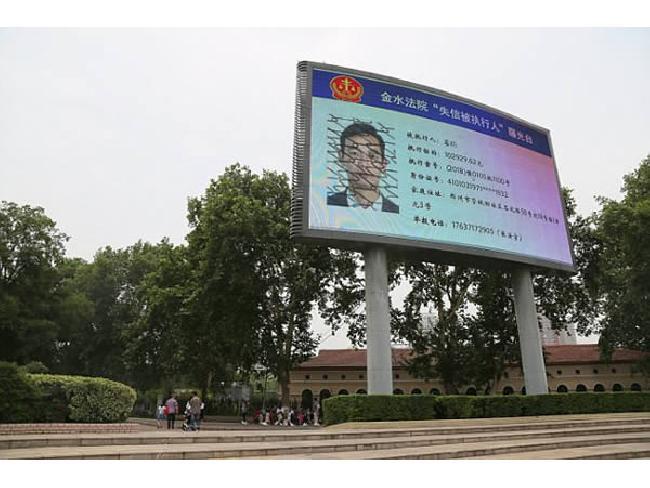 จีนเปิดตัวแอพค้นหาตำแหน่งลูกหนี้ที่ผิดนัดชำระเงิน