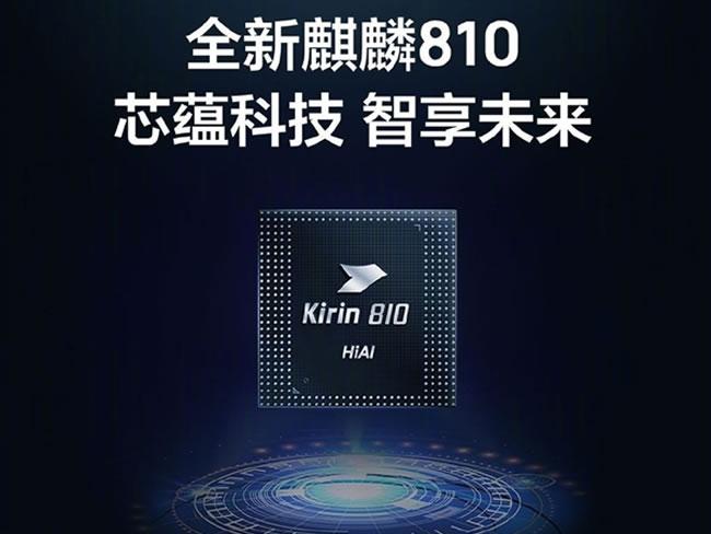 เปิดตัวชิปเซ็ต HiSilicon Kirin 810 สถาปัตยกรรม 7 นาโนเมตร รวดเร็วเทียบเท่ารุ่นท็อป