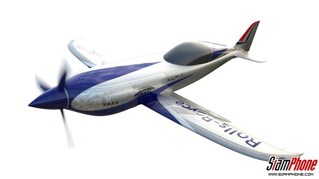 Rolls Royce เตรียมเปิดตัวเครื่องบินพลังงานไฟฟ้าลำแรกของโลก