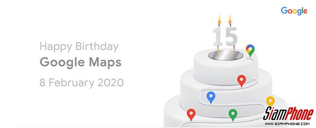 15 ปีกับวิวัฒนาการของ Google Maps ในไทย