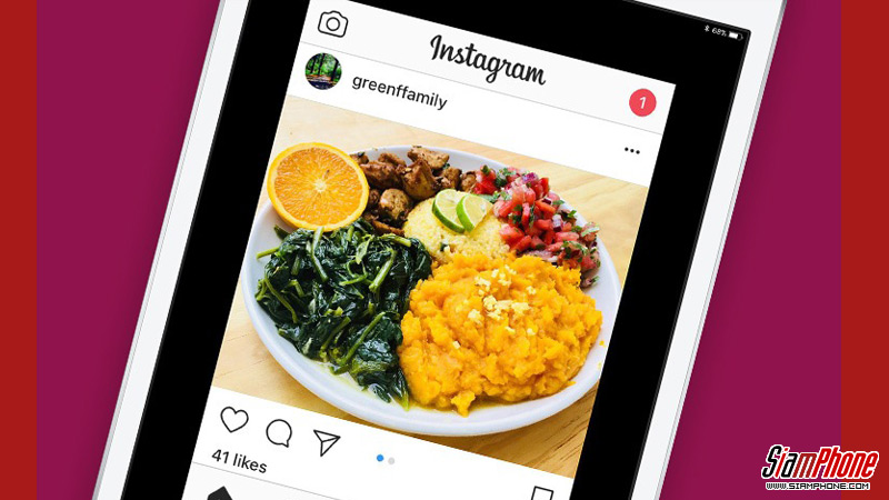 กระจ่างแล้ว!! ทำไม Instagram ถึงไม่ทำให้รองรับบน iPad ??