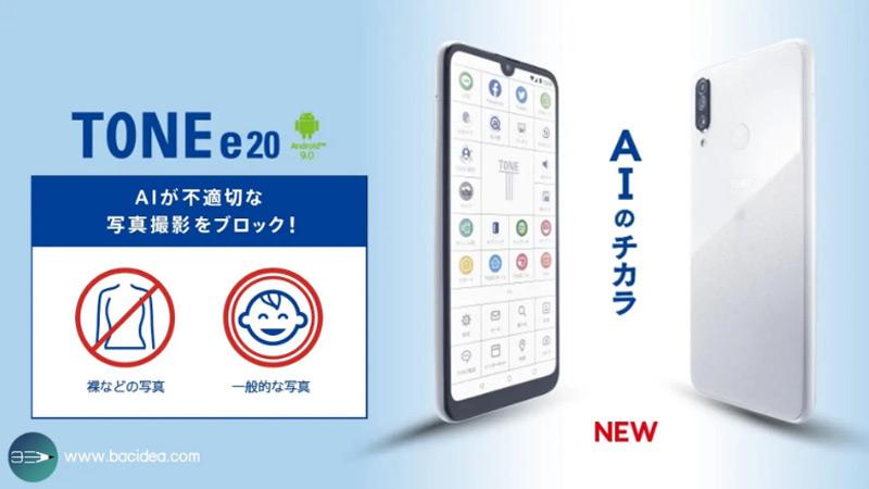 สุดในรุ่น! ญี่ปุ่นพัฒนา AI บล็อกไม่ให้ถ่ายรูปโป๊ บันทึกลงในสมาร์ทโฟนได้แล้ว