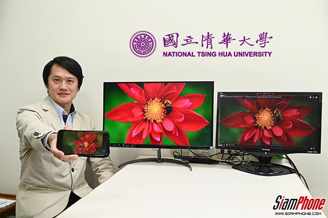 หน้าจอแสดงผลแบบใหม่พัฒนาโดยทีมวิจัย NTHU ประเทศไต้หวัน