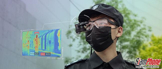 แว่นตาสุดล้ำ!! GLXSS SE-IR มาพร้อมฟังก์ชันวัดอุณหภูมิ รับมือโควิด-19