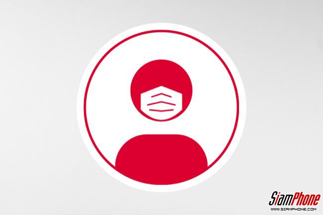 Xovis เพิ่มฟีเจอร์ใหม่ ช่วยตรวจจับผู้ไม่สวมหน้ากากอนามัยในร้านค้า