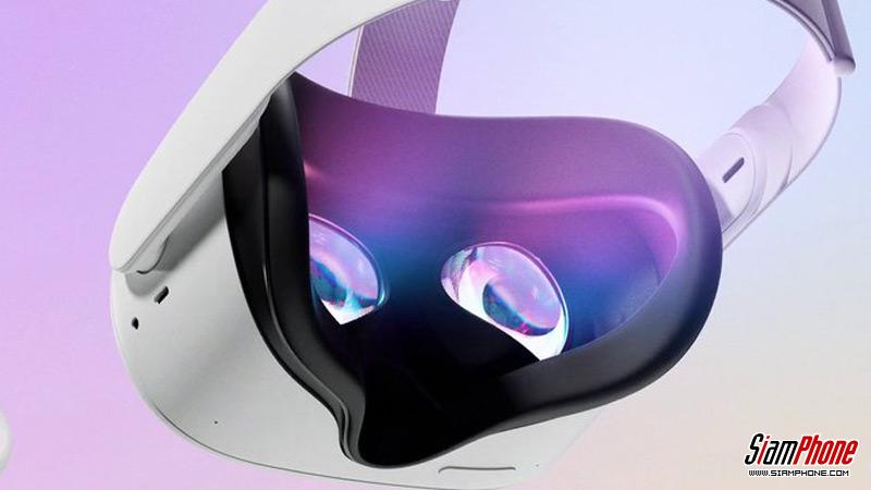 มาแล้ว! แว่น VR จากค่าย Oculus Quest ฟินทุกประสบการณ์ สวมใส่สบาย!!