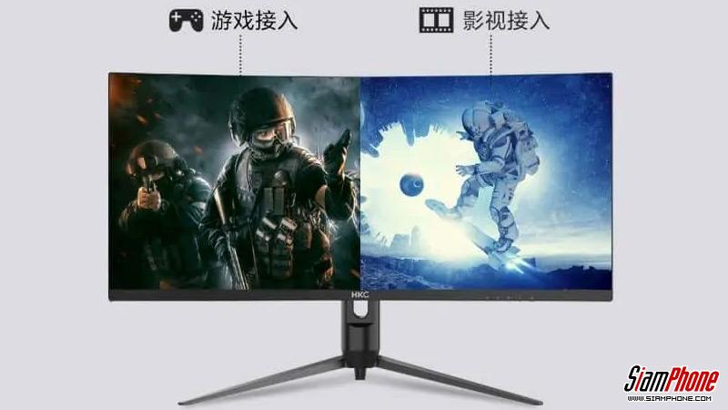 Xiaomi Youpin เปิดตัวหน้าจอ HKC Curved Monitor ภาพคม ดีไซน์สวย เก็บครบทุกมิติการแสดงผล