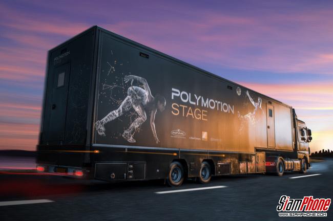 Polymotion Stage Truck เทคโนโลยีการถ่ายวิดีโอแบบสามมิติเคลื่อนที่