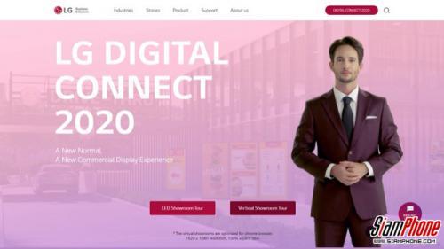 LG Digital Connect 2020 โชว์รูมเสมือนจริง สำหรับผลิตภัณฑ์จอแสดงผลเชิงพาณิชย์