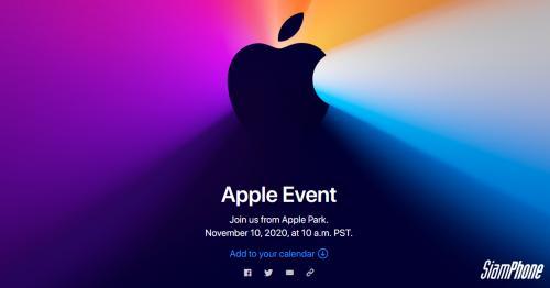 ยังไม่หมด! Apple เอาอีกเตรียมจัดงาน One more thing เปิดตัวสินค้าอีกระลอก