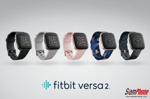 Fitbit ส่งโปรฯ 11.11 ลดกว่า60%ผ่านช่องทาง Lazada และ Shopee