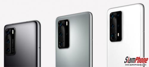 Huawei ปล่อยโปรฯ แรงดีไวซ์ยอดฮิตส่งท้ายปี 2020