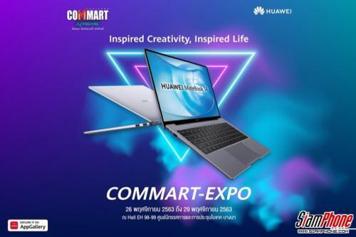 Huawei ลดแรงทุกโปรฯ ที่งาน COMMART EXPO 2020