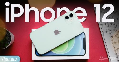 รีวิว iPhone 12 ขอยกให้เป็นรุ่นเด่นประจำ iPhone 12 Series