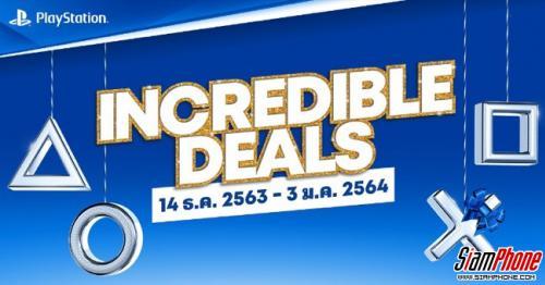 โปรฯสุดคุ้ม Incredible Deals บน PlayStation 4 วันนี้ - 3 มกราคม 2564