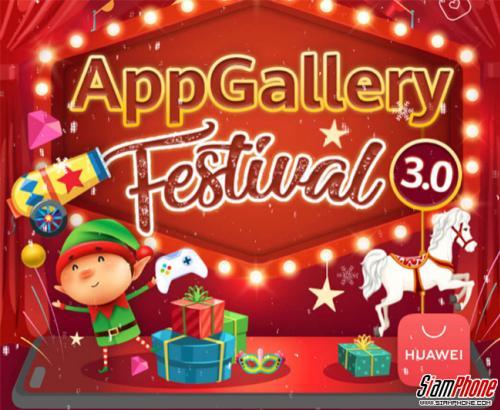 AppGallery Festivalฉลองครบรอบ3ปียิ่งใหญ่อลังการกว่าเดิม