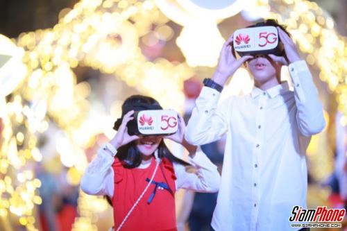 Huawei ส่งพลัง 5G + Cloud ร่วมถ่ายทอดสดเคาท์ดาวน์แบบนิว นอร์มัล
