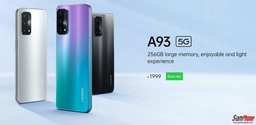 OPPO A93 5G ปรับมาใช้ชิปเซ็ตใหม่ Qualcomm Snapdragon 480