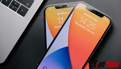 Apple อาจรื้อแผนนำ Touch ID กลับมาใช้บน iPhone 13 หรือ iPhone 12s